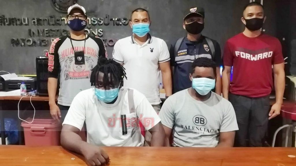 Nigerian romance scammers arrested in Phuket - Thai Newsroom